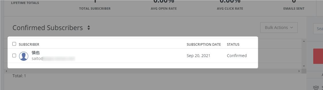 ConvertKitのSubscriberの追加手順