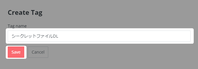 ConvertKitのタグの作成方法
