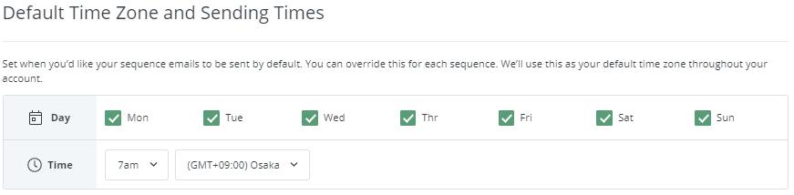 ConvertKitの初期設定の手順
