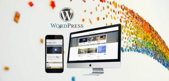 WordPressテーマ-Emanon