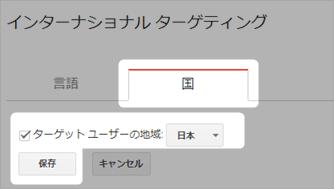 サーチコンソールの登録手順