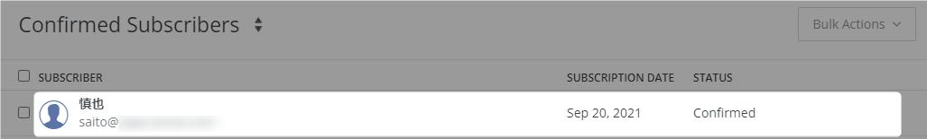 【ConvertKit】サブクライバーのカスタムフィールド追加手順