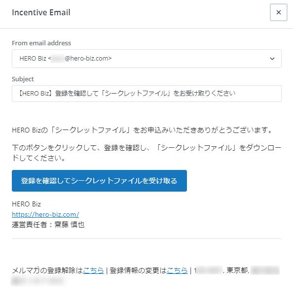 【ConvertKit】Form(フォーム)の作成手順